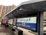 室外公交站台喷雾降温设备案例