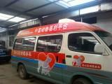 北京华维时代3M车身贴高端喷印异形裁切制作 安装