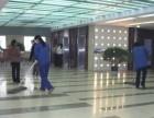 含山县 家政保洁 打扫卫生 家庭保洁 开荒保洁擦玻璃清洗