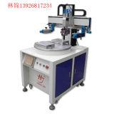 供应广州自动丝印机//玻璃专用高速丝印机/饮料瓶子广告印刷机