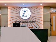 佛山ZT舞蹈专业爵士舞韩舞街舞等舞蹈培机构