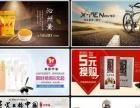 郑州淘宝美工 网店装修设计 电商网页制作 策划运营