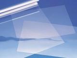 透明PET薄膜PET-TM-0188C