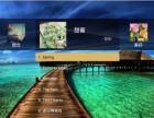 专业酒店KTV互动电视系统酒店IPT V电视系统