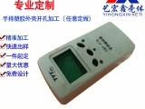塑膠接線盒 控制器塑膠盒 塑膠外殼加工開孔 絲印 彩印