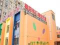 枣阳市红缨幼儿园御景豪庭幼儿园冬季招生啦