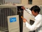 栖霞房屋防水补漏和空调维修