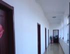 工农西路中国人寿对面4楼5间办公室