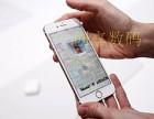 南京实体店分期付款买iphone7复不复杂