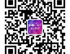 浙江投资移民美国机构: 美国EB-5投资移民加时赛开踢