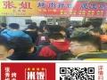 张秀梅脆皮鸡饭加盟 全国万店 火爆排队 小本创业