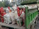 海淀區家庭裝修垃圾清運錢一車