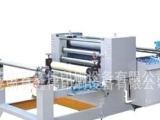 [厂家直供]供应XYW-1000B型卷筒纸压纹机