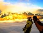 2018年贡嘎环线 蜀山之王大环线7天挑战极限穿越