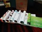 包装印刷厂尺寸设计报价彩盒彩箱企业公司宣传单画册