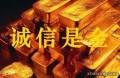郑州短期办理无抵押贷款