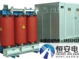 SCB10-125KVA干式变压器,干式变压器,干式变压器型号