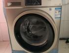 小天鹅全自动滚筒洗衣机