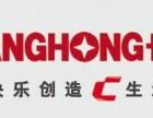 邓州长虹空调维修专业安装电话全邓州区域快速上门