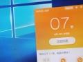 全新Intel 六核 E5 i7高配吃鸡游戏主机出