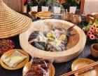 壹锅蒸能量蒸汽石锅鱼加盟费是多少