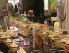 捞食尚 捞食尚加盟招商