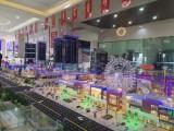 大学城紫金摩天轮娱乐广场临街32平米开发商出售