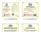 优惠为天津企业办理AAA信用等级证书、资信等级证书