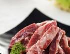 和谐号海鲜自助烤肉火锅加盟多少钱
