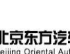 北京市学习汽修汽车美容培训学校哪家更专业