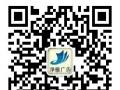 芜湖净雅印刷-免费设计-厂家生产-送货上门
