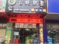 石狮创业路农贸市场对面60 奶茶小吃店转让