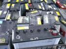 深圳电池回收188 1329 9396 上门回收废旧电池