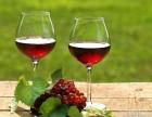 澳洲原瓶进口红酒 保质保真
