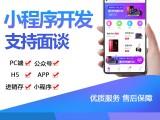 东莞梦幻科技教育系统团队定制开发,源码搭建平台