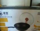 品牌麦饭石的锅