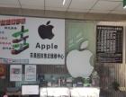 iphone 苹果售后维修中心