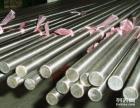 耐高温2000 用什么金属材料