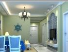 欧派之家——热情服务,真诚品质,新房装修,办公室装