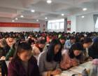2018年曲靖市教师招聘考试
