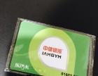 中健银座 健身卡 风尚米兰店 一年卡