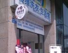 赛维洗衣生活馆1255店