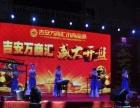 南昌荣耀 专业的庆典公司 活动场地布置