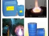 供应广州市高旺醇基燃料添加剂无色无味不黑火底环保节能全国发货