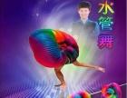 潍坊汽车试驾巡展主持,专业舞蹈节目,物料制作,礼仪