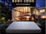 3d床垫品牌厂家环保安全含甲醛吗3d4D床垫能用多少年