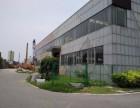 1号车间(总钢筋混凝土框架结构厂房出租