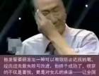 林文正姿护眼笔用多长时间才有效果?林文正姿笔对小孩有伤害吗?