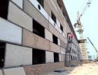 山东地球村 钢构保温复合板