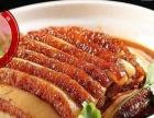 广州浏阳蒸菜培训,带给消费者原汁原味的美食